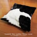 本革 子牛毛皮 クッションカバー ハラコクッション カウクッション カバー カウスキン Cowhide Skin Leather Throw Pillow Cushion Cover Decoration WILD HEARTS Leather&Silver (ID 10cc4159b20)