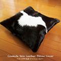 本革 子牛毛皮 クッションカバー ハラコクッション カウクッション カバー カウスキン Cowhide Skin Leather Throw Pillow Cushion Cover Decoration WILD HEARTS Leather&Silver (ID 11cc4159b20)