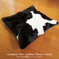 本革 子牛毛皮 クッションカバー ハラコクッション カウクッション カバー カウスキン Cowhide Skin Leather Throw Pillow Cushion Cover Decoration WILD HEARTS Leather&Silver (ID 12cc4159b20)
