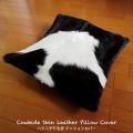 本革 子牛毛皮 クッションカバー ハラコクッション カウクッション カバー カウスキン Cowhide Skin Leather Throw Pillow Cushion Cover Decoration WILD HEARTS Leather&Silver (ID 13cc4159b20)