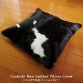 本革 子牛毛皮 クッションカバー ハラコクッション カウクッション カバー カウスキン Cowhide Skin Leather Throw Pillow Cushion Cover Decoration WILD HEARTS Leather&Silver (ID 14cc4159b20)