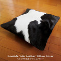 本革 子牛毛皮 クッションカバー ハラコクッション カウクッション カバー カウスキン Cowhide Skin Leather Throw Pillow Cushion Cover Decoration WILD HEARTS Leather&Silver (ID 15cc4159b20)