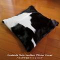 本革 子牛毛皮 クッションカバー ハラコクッション カウクッション カバー カウスキン Cowhide Skin Leather Throw Pillow Cushion Cover Decoration WILD HEARTS Leather&Silver (ID 16cc4159b20)