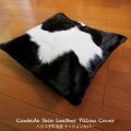 本革 子牛毛皮 クッションカバー ハラコクッション カウクッション カバー カウスキン Cowhide Skin Leather Throw Pillow Cushion Cover Decoration WILD HEARTS Leather&Silver (ID 17cc4159b20)