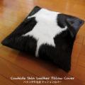 本革 子牛毛皮 クッションカバー ハラコクッション カウクッション カバー カウスキン Cowhide Skin Leather Throw Pillow Cushion Cover Decoration WILD HEARTS Leather&Silver (ID 18cc4159b20)