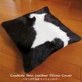 本革 子牛毛皮 クッションカバー ハラコクッション カウクッション カバー カウスキン Cowhide Skin Leather Throw Pillow Cushion Cover Decoration WILD HEARTS Leather&Silver (ID 19cc4159b20)