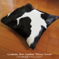 本革 子牛毛皮 クッションカバー ハラコクッション カウクッション カバー カウスキン Cowhide Skin Leather Throw Pillow Cushion Cover Decoration WILD HEARTS Leather&Silver (ID 1cc4159b20)