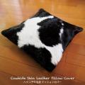 本革 子牛毛皮 クッションカバー ハラコクッション カウクッション カバー カウスキン Cowhide Skin Leather Throw Pillow Cushion Cover Decoration WILD HEARTS Leather&Silver (ID 20cc4159b20)