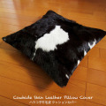 本革 子牛毛皮 クッションカバー ハラコクッション カウクッション カバー カウスキン Cowhide Skin Leather Throw Pillow Cushion Cover Decoration WILD HEARTS Leather&Silver (ID 2cc4159b20)