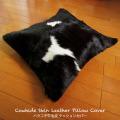 本革 子牛毛皮 クッションカバー ハラコクッション カウクッション カバー カウスキン Cowhide Skin Leather Throw Pillow Cushion Cover Decoration WILD HEARTS Leather&Silver (ID 3cc4159b20)