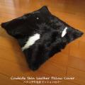 本革 子牛毛皮 クッションカバー ハラコクッション カウクッション カバー カウスキン Cowhide Skin Leather Throw Pillow Cushion Cover Decoration WILD HEARTS Leather&Silver (ID 6cc4159b20)