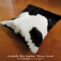 本革 子牛毛皮 クッションカバー ハラコクッション カウクッション カバー カウスキン Cowhide Skin Leather Throw Pillow Cushion Cover Decoration WILD HEARTS Leather&Silver (ID 7cc4159b20)