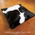 本革 子牛毛皮 クッションカバー ハラコクッション カウクッション カバー カウスキン Cowhide Skin Leather Throw Pillow Cushion Cover Decoration WILD HEARTS Leather&Silver (ID 8cc4159b20)