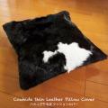 本革 子牛毛皮 クッションカバー ハラコクッション カウクッション カバー カウスキン Cowhide Skin Leather Throw Pillow Cushion Cover Decoration WILD HEARTS Leather&Silver (ID 9cc4159b20)