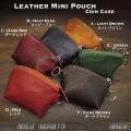 コインケース 小銭入れ ミニポーチ 小物入れ 本革/レザー/馬革 6色 ハンドメイド Genuine Horsehide Leather Coin Purse Case Mini Pouch  6 Colors  WILD HEARTS Leather&Silver (ID cc3639r100)
