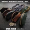 ミニポーチ ショルダーストラップ付き コインケース 小銭入れ 小物入れ 本革/レザー/馬革 ハンドメイド Genuine Horsehide Leather Coin Purse Case Mini Pouch 5 Colors WILD HEARTS Leather&Silver (ID cc333r100)