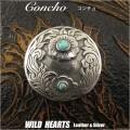 クリックポストのみ送料無料!コンチョ Concho 合金 metal インディアン Native American style  ターコイズ  turquoise (ID con1908)