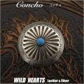 クリックポストのみ送料無料!コンチョ 合金 ウエスタン ハイライトターコイズ ねじ式 Concho Western Turquoise Metal  WILD HEARTS Leather&Silver (ID cc3659)