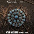 クリックポストのみ送料無料!コンチョ インディアンジュエリー  ターコイズ ニードルポイント Native American Style Concho Turquoises WILD HEARTS Leather&Silver(ID 0296t32)
