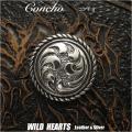 コンチョ シルバー925 Concho Silver 925 concho Sterling Silver 925 WILD HEARTS Leather&Silver (ID co3922)