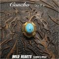 クリックポストのみ送料無料! コンチョ インディアンジュエリー 真鍮 ターコイズ ナバホ族 インディアン ネイティブスタイル Native American Style Concho Brass Turquoise WILD HEARTS Leather&Silver (ID cc3658)