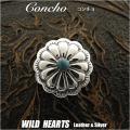 クリックポストのみ送料無料!コンチョ 太陽モチーフ ターコイズ Concho The Sun Turquoise Silver 925 WILD HEARTS Leather&Silver(ID con8t2)