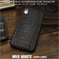 クリックポストで送料無料! iPhone XR ケース ワニ革/クロコダイル/カイマン 本革 ハードケース スマホケース ブラック/黒 Genuine Crocodile Skin Leather Hard Case Cover Black For iPhone XR WILD HEARTS Leather&Silver (ID xr_r34)