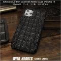 クリックポストで送料無料! iPhone 11 ケース ワニ革/クロコダイル/カイマン 本革 ハードケース スマホケース ブラック/黒 Genuine Crocodile Skin Leather Hard Case Cover Black For iPhone 11 WILD HEARTS Leather&Silver (ID 11_r34)