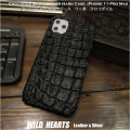 iPhone11Pro Max ケース ワニ革/クロコダイル/カイマン 本革 ハードケース スマホケース ブラック/黒 Genuine Crocodile Skin Leather Hard Case Cover Black For iPhone11Pro Max WILD HEARTS Leather&Silver (ID 11promax_r34)