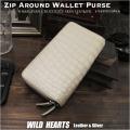 ヒマラヤ ホワイト/白 クロコダイル/ワニ革 長財布 本革 ダブルファスナー ダブルジッパー ウォレット Crocodile Skin Leather Zip Around Wallet Purse White WILD HEARTS Leather&Silver(ID lw3787)