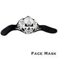 フェイスマスク スカル/ドクロ フェイスウォーマー マスク バイカー Face Mask Skull Mask Winter Warmer Half Face Mask (ID sfm4t6)