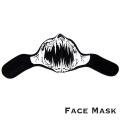 クリックポストのみ送料無料!フェイスマスク スカル/ドクロ フェイスウォーマー マスク バイカー Face Mask Skull Mask Winter Warmer Half Face Mask(ID sfm1t6)