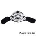 クリックポストのみ送料無料!フェイスマスク スカル/ドクロ フェイスウォーマー マスク バイカー Face Mask Skull Mask Winter Warmer Half Face Mask(ID sfm2t6)