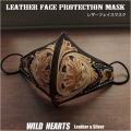 バイカー レザーマスク ファッションマスク 本革 フェイスマスク マスク  カービング レザー バイカー ハンドメイド Fashion Unisex Face Protection Mask Carved Leather(ID fm4088r31)