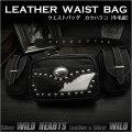 レザーウエストバッグ ヒップバッグ 牛革/レザー ハラコ/牛毛皮  Genuine Cowhide Leather Fanny Pack Waist Bag Cow Skin Fur  WILD HEARTS Leather&Silver (ID wb1503r17)