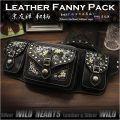 レザーウエストバッグ ヒップバッグ 和柄/京友禅 レザー 牛革 革 Unisex Leather Fanny Pack Waist Bag Hip Bag Pack Pouch Belt Japanese Fabric/YUZEN WILD HEARTS leather&silver(ID wb2288b7)