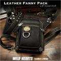 レザー ウエストバッグ ヒップバッグ 本革 レッグポーチ Genuine Cowhide Leather Biker Fanny Pack Waist Bag Hip Pouch  WILD HEARTS leather&silver(ID wb3899b6)