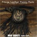 フリンジ バイカー ウエストバッグ ヒップバッグ メディスンバッグ レザー/本革 Western/Biker style fringe leather waist bag Fanny Pack Medicine Bag WILD HEARTS leather&silver (ID wb0733b33)