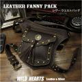 レザーウエストバッグ メディスンバッグ レッグベルト付き レザー/牛革  Cowhide Leather Medicine Bag Waist Bag Fanny Pack Drop Leg Bag WILD HEARTS Leather&Silver (ID wb0614t56)