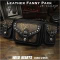 ウエストバッグ ヒップバッグ レザー 牛革 パイソン/スネーク柄  ブラック Unisex  Fanny Pack Waist Bag Hip Bag Pack Pouch Python pattern  WILD HEARTS Leather&Silver(ID wb2307r87)