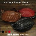 送料無料 本革 メンズ レディース ウエストバッグ ファニーパック ボディ ショルダーバッグ 3色 キルティング レザー 男性用 女性用 Genuine Leather Waist Bag CowHide Leather Fanny Pack WILD HEARTS Leather&Silver (ID wb4082t33)