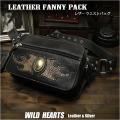レザーウエストバッグ ヒップバッグ ファニーパック バイカーツーリング用バッグ 牛革 本革 パイソン柄 Genuine Leather Fanny Pack/Waist Bag/Hip bag WILD HEARTS Leather&Silver(ID wb0725r88)