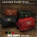 本革 メンズ/レディース ウエストバッグ ファニーパック ボディバッグ 大容量 4色 Genuine Leather Waist Bag Cowhide Leather Fanny Pack WILD HEARTS Leather&Silver(ID wb4116t16)