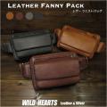 本革 メンズ/レディース ウエストバッグ ファニーパック ボディバッグ ライトブラウン ダークブラウン グレー 大容量 4色 Genuine Leather Waist Bag Cowhide Leather Fanny Pack Darkbrown Lightbroun Grey WILD HEARTS Leather&Silver(ID wb4117b2)