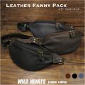 本革 メンズ/レディース ウエストバッグ ボディバッグ ウエストポーチファニーパック 革 レザー 斜めがけポーチ 3色 Genuine Leather Fanny Pack WILD HEARTS Leather&Silver(ID wb4118r83)