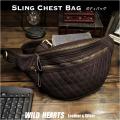 ボディバッグ 斜めがけ/肩がけバッグ ヒップバッグ 本革/レザー ダークブラウン Genuine Leather Waist Bag Cowhide Leather Fanny Pack WILD HEARTS Leather&Silver (ID bb324r55)