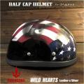 ハーフヘルメット Half Helmet ダックテールヘルメット 装飾用 星条旗&イーグル WILD HEARTS Leather&Silver (ID hh4129a)