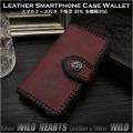 スマホケース付き手帳型財布 多機種対応 カードケース 財布一体型スマホケース 馬革 ダークレッド Genuine horsehide leather Card Wallet Book case for Smartphone and Apple iPhone  Wine Red (ID sc3321t34)