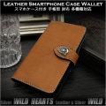 スマホケース付き手帳型財布 多機種対応 カードケース 財布一体型スマホケース 牛革 ライトブラウン Genuine cowhide leather Card Wallet Book case for Smartphone and Apple iPhone  WILD HEARTS Leather&Silver (ID sc3324t31)