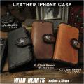 本革 iphoneケース手帳型 アイフォンケース  馬革 ビンテージ加工 3色 Genuine Leather Wallet Card Holder Cover Flip Case for iPhone Horsehide 3 Colors WILD HEARTS Leather&Silver (ID ip3749)